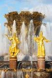 Moscou, Russie - 13 septembre 2016 : Amitié de ` de fontaine de ` de peuples à VDNH Images stock