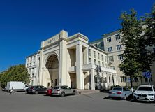 Moscou, Russie - 15 septembre 2018 : Institut de Moscou de la physique et de la technologie MIPT photos stock
