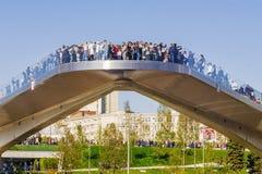 MOSCOU, RUSSIE 24 SEPTEMBRE 2017 : Parc de Zaryadye à Moscou, nouvelle Images libres de droits