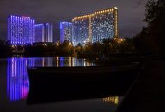 Moscou, Russie - 10 septembre 2016 : Visite lumineuse par vue de nuit Photos stock