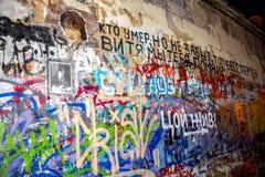 MOSCOU, RUSSIE - SEPTEMBRE 2015 : Visite touristique - le mur de Victor Tsoi Stena Tsoya sur l'Arbat photographie stock