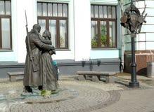 Moscou, Russie Une vue d'un adieu de ` de monument du ` slave au sujet de la station biélorusse image libre de droits