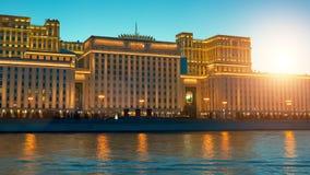 MOSCOU, RUSSIE - VERS AUGUST/2017 : Bâtiment principal du Ministère de la Défense banque de vidéos