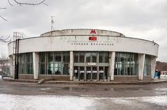 Moscou, Russie Vestibule au sol de souterrain de Vladykino Jour d'hiver photo stock