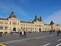 Moscou, supermarché principal sur le grand dos rouge (GOMME) Photographie stock