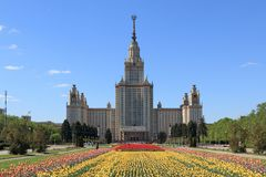 Moscou Université d'État à Moscou photo libre de droits