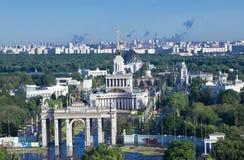Moscou. VDNH. photos libres de droits