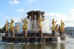 moscou VDNKh, amitié de ` de fontaine de ` de peuples Image stock