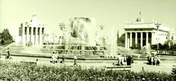 Moscou VDNKh la fontaine de l'amitié peuples en juillet 1962 Images stock