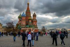MOSCOU - VERS EN NOVEMBRE 2014 Photographie stock