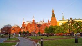 Moscov, park Moskwa Kremlin obrazy royalty free