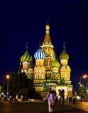 Moscovo Foto de Stock Royalty Free