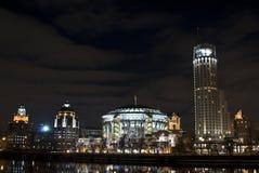 Moscovo foto de stock