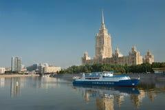 Moscovo Imagens de Stock