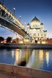 Moscovo. A catedral de Christ o salvador. fotografia de stock royalty free