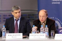 Alexander Polinsky Fotografia de Stock