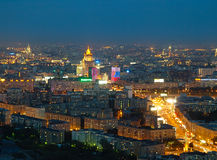 Moscovo de acima Fotografia de Stock