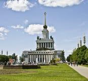 Moscovo, fontes no centro de exposição Fotografia de Stock
