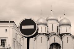 Moscovo Kremlin Igreja de Dormition Local do património mundial do Unesco Fotos de Stock Royalty Free