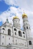 Moscovo Kremlin, Ivan a grande Sino-Torre Fotografia de Stock