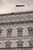 Moscovo Kremlin Local do património mundial do Unesco Palácio grande de Kremlin Fotos de Stock Royalty Free