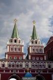Moscovo Kremlin - porta da ressurreição Imagens de Stock
