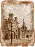 Moscovo. Krutitskoe (retro). Imagens de Stock Royalty Free
