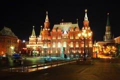 Moscovo na noite Fotografia de Stock Royalty Free