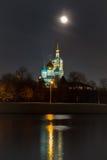 Moscovo na noite Imagem de Stock