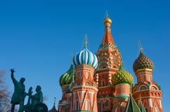 Moscovo, quadrado vermelho imagem de stock royalty free