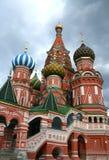 Moscovo, Rússia imagem de stock royalty free