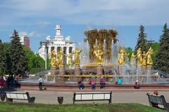 Moscovo, Rússia Amizade da fonte dos povos em VDNH imagem de stock