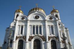 Moscovo, Rússia A catedral de Christ o salvador foto de stock royalty free