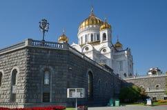 Moscovo, Rússia A catedral de Christ o salvador imagem de stock
