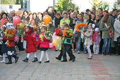 Celebração do primeiro dia da escola Imagens de Stock Royalty Free