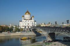 Moscovo, Rússia Opinião do outono do templo de Cristo o salvador e a ponte patriarcal e o rio de Moscou Imagens de Stock