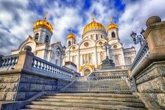 Moscovo, R?ssia Imagens de Stock