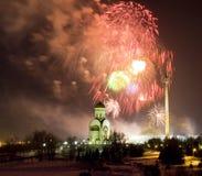 Moscovo, saudação imagem de stock royalty free