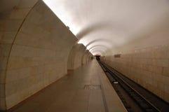 A Moscovo subterrânea, estação Tverskaya Fotografia de Stock Royalty Free