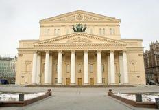 Moscovo, teatro grande Imagem de Stock Royalty Free