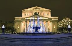 Moscovo, teatro grande e fonte elétrica Fotos de Stock