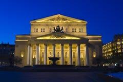 Moscovo, teatro grande na noite Fotografia de Stock Royalty Free