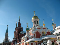 Moscovo. Vista das torres de Kremlin. Fotos de Stock Royalty Free
