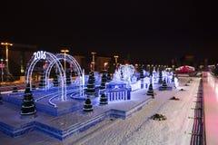 moscow Åka skridskor i vinteraftonen Fotografering för Bildbyråer