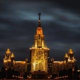 moscow Россия Государственный университет Lomonosov Москвы на ноче Стоковое фото RF