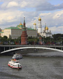 moscow Россия Стоковое Фото