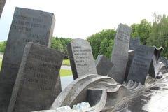 moscow Скульптурное ` состава трагедия ` людей Холм Poklonnaya Стоковое Изображение