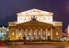 moscow Театр Bolshoi государства академичный России, квадрата театра стоковые изображения