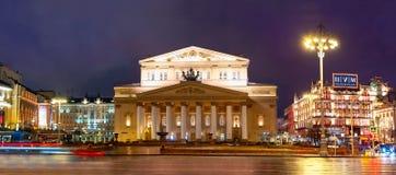moscow Театр Bolshoi государства академичный России, квадрата театра TsUM E стоковая фотография