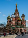 moscow Imagens de Stock Royalty Free